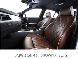 BMW 3 Series BROWN×IVORY