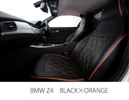 BMW Z4 BLACK×ORANGE