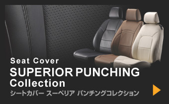 Seat Cover SUPERIOR PUNCHING Collection シートカバー スーペリア パンチングコレクション